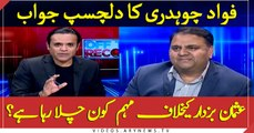 Who is running campaign against Usman Buzdar?