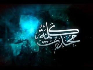 نحن ما شتمنا أحد رغم كثرة الهجوم علينا - الإنصاف   كلمة محدث   الشيخ الحويني
