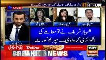 11th Hour | Waseem Badami | ARYNews | 3 December 2019