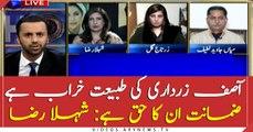 Asif Zardari's health critical, he is owed his freedom: Shehla Raza