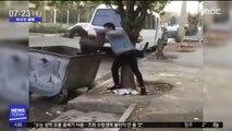 [이 시각 세계] 이란 남성, 난민 소년 쓰레기통에 밀어넣어…