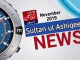Sultan ul Ashiqeen News November 2019