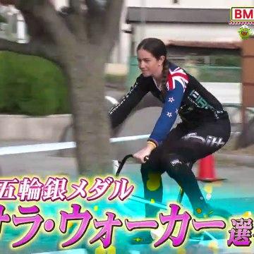 191124 Yui Yokoyama & Moeka Yahagi - Mirai Monster