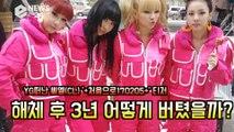 CL(씨엘), 2NE1 해체 후 3년 어떻게 버텼을까? '+처음으로170205+' 영상만 봐도 '울컥'