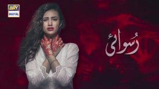 Ruswai Episode 11    ARY Digital Drama