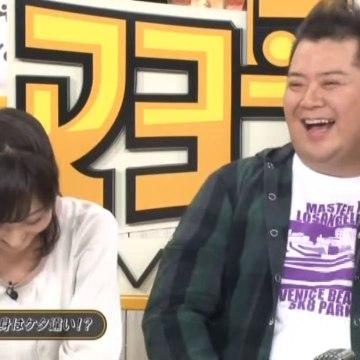 【マヨブラジオ】フリートーク8:女性はアメリカンドッグみたいになってるってことですよ、ねぇ、川田アナ
