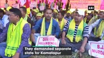 AKRSU stages protest over demand of separate state of Kamatapur in Guwahati