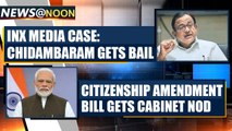 Chidambaram gets bail in Inx Media Case, will walk out today|OneIndia News
