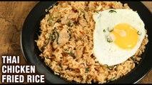 Spicy Thai Chicken Fried Rice | Hot Thai Fried Rice | Restaurant Thai Fried Rice Recipe by Tarika