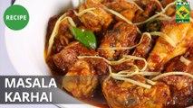 Masala Karhai | Mehboob's Kitchen | Masala TV | Mehboob Khan