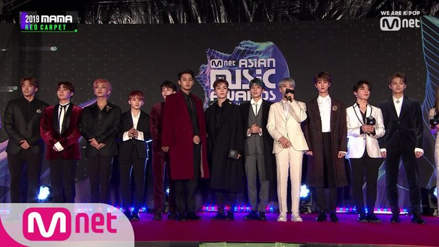 [2019 MAMA] Red Carpet with SEVENTEEN(세븐틴)