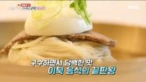 [TASTY] Korean cold noodles, Pyeongyang naengmyeon, 생방송 오늘 저녁 20191204