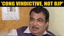 Nitin Gadkari says wrong to call BJP vindictive in Chidambaram's case | OneIndia News