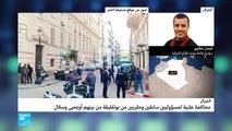 محاكمة علنية في الجزائر لمسؤولين سابقين ومقربين من بوتفليقة
