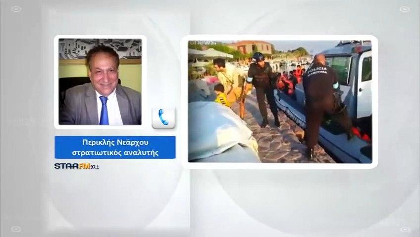 Περικλής Νεάρχου: Εισβολή το μεταναστευτικό για τη χώρα μας