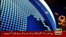 ARYNews Headlines|Shehbaz Sharif questions motive behind freezing family assets| 7PM |4 Dec 2019