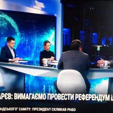 Окончание трансляции НАШ-Максі ТВ, запуск вещания телеканала НАШ (НАШ, ночь с 3 на 4 декабря 2019)