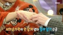 [HOT] to achieve Baekhyun's dream, 라디오스타 20191204