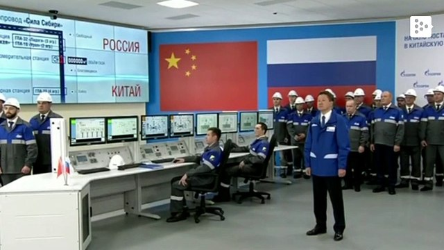 China and Russia are now connected by a piperline
