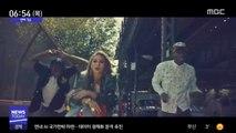 [투데이 연예톡톡] '2NE1' 씨엘, 홀로서기 후 첫 신곡 발표