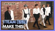 [Pops in Seoul] Make This! 1TEAM(원팀)''s Off-Stage Dance