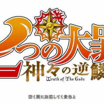 Nanatsu no Taizai - Thất Đại Tội Tập 61 - Tình nhân bị nguyền rủa