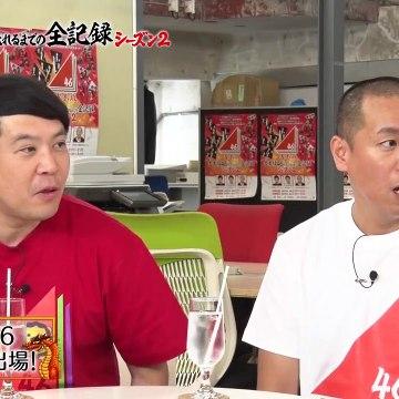 191126 Yoshimotozaka46 ga Ureru Made no Zen Kiroku Season 2 ep35