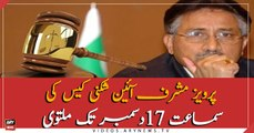 The Court adjourns Pervez Musharraf case till 17th December