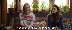 映画『ティーンスピリット』US版ロング予告編