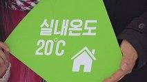 [기업] '2019 국민 절전 캠페인' 출범식 개최 / YTN