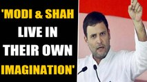 Rahul Gandhi slams Modi Govt over economic slowdown | Oneindia News