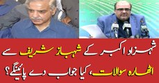 Shahzad Akbar asks 18 questions from Shahbaz Sharif