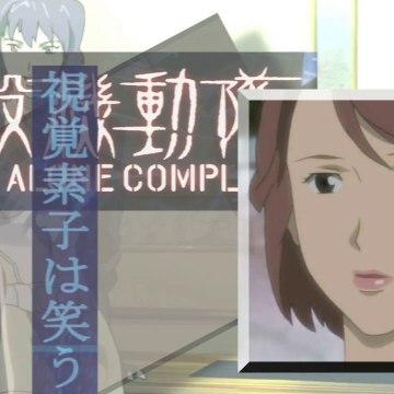 Stand Alone Complex 攻殻機動隊 第4話/視覚素子は笑う INTERCEPTER HD