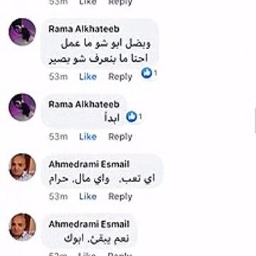 احمد رامي حرامي فريد الخطيب نصاب