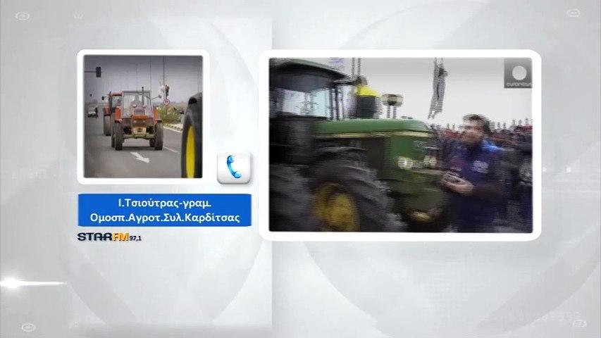Καρδίτσα: Δεν πτοήθηκαν από τα ματ οι αγρότες για τα μπόκα