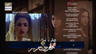 Gul-o-Gulzar - Last Episode - Teaser - ARY Digital Drama