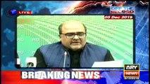 Off The Record   Kashif Abbasi   ARYNews   5 December 2019