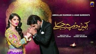 Kahin Deep Jalay - Episode 11 - HAR PAL GEO