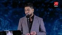 """الجمهور يتفاعل مع أغنية وليد الشامي """"مجنوني"""""""