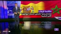 مدار الأخبار - المسائية 20:00 - 05/12/2019