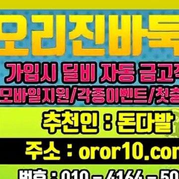 크로버게임매장 ▒ OROR10。⒞⒪⒨ ▷ 원탁바둑이