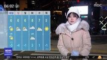 [날씨] 서울 영하 10도 '강추위'…한파주의보 확대