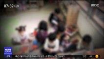 """5살 아이에 '입에 못 담을' 댓글…""""2차 피해 차단"""""""