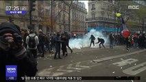 [이 시각 세계] 佛 전국 시위로 '몸살'…에펠탑도 문 닫아