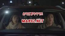 경마사이트 ma%892.net 사설경마배팅 경마배팅사이트 경마사이트