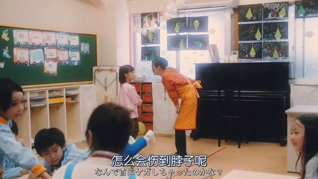 死役所 第8集 Shiyakusho Ep8