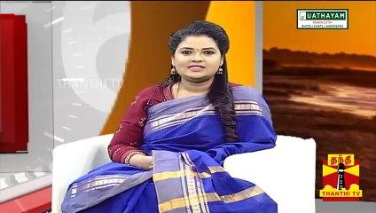ப.சிதம்பரம் நாளை சென்னை  வருகிறார் - கார்த்தி சிதம்பரம்