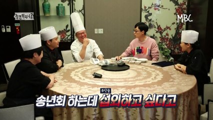 [Preview] fratricidal man?! Ep.20