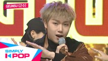 [Simply K-Pop] GEUNSU(근수) - Money(돈) - Ep.391
