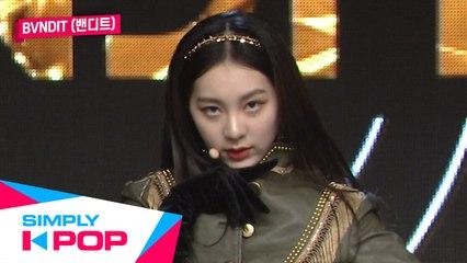 [Simply K-Pop] BVNDIT(밴디트) - Dumb - Ep.391